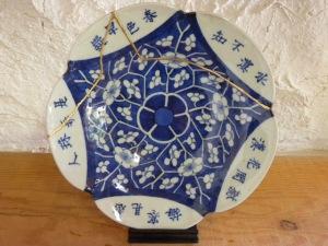 kintsugi plate